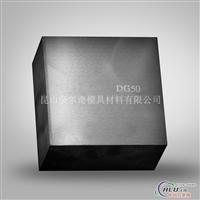 ASP30粉末高速鋼