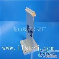 鋁鎂錳支架 鋁鎂錳鋁合金支架