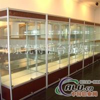 铝合金玻璃柜台