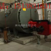 0.5吨天然气蒸汽锅炉