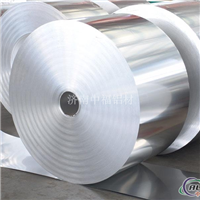 铝板 铝箔 选中福铝材 样式齐全