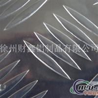 1060指针花纹铝板生产厂家