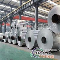 按客户要求订制铝卷满足铝卷型材