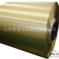 彩涂铝板喷涂铝卷.中国铝业网