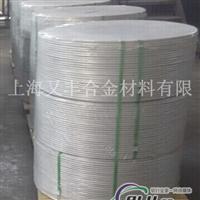 铝钛硼丝AlTi5B1铝钛硼丝厂家