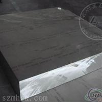 美航现货供应西南铝 6082铝板