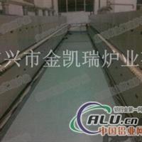 金凯瑞炉业氧化铝粉窑炉工业电炉