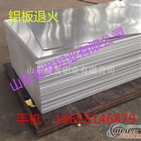 电解锌用铝板、电解锌用铝母线