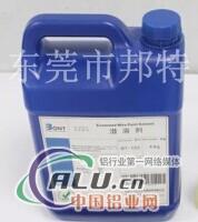 BT103环保脱漆剂铝线脱漆剂