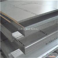 上海誉诚7075T651铝板代理销售