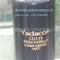 450V3300uF铝电解电容器