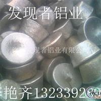 提供铝包铁、钢芯铝生产厂家