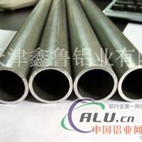 大庆铝管规格:45x6  报价