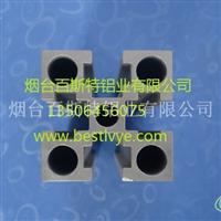 铝合金结构件焊接加工