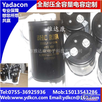 450V2200uF铝电解电容器 64x93