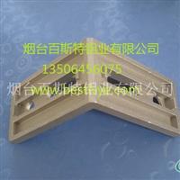 铝型材转角连接