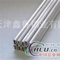 鞍山鋁管規格:34x2.5  價格優惠