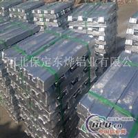 河北优质铝锭供应厂家