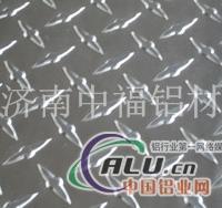 花纹铝板 铝箔 铝圆片