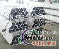 哈尔滨铝管规格:40x3  直销