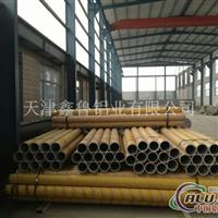 齊齊哈爾爾鋁管規格:50x1  價廉