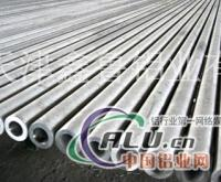 鞍山铝管规格:34x2.5  价格优惠