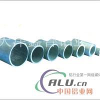 济南铝管规格:38x3  价格  直销