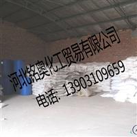 聚合氯化铝邯郸聚合氯化铝片碱