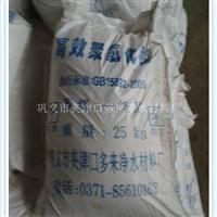 化工废水用聚合氯化铝