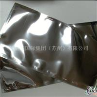 镀铝防潮袋厂家-苏州星辰新材料