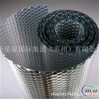 铝膜隔热保温防潮材料-星辰包装