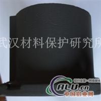 ZHM―1102铸铝黑色化学氧化剂
