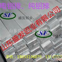 1060电解槽用铝母线、1060铝排
