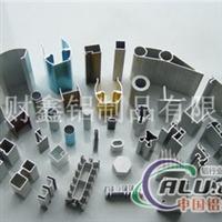 鋁型材生產鋁型材廠家 地址 能焊接