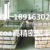 2A12铝板 高硬度铝板 5A06铝板