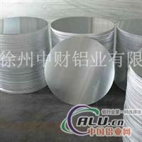 鋁圓片生產徐州廠家