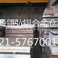 超硬铝板 YH75铝合金板