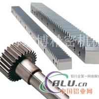台湾齿条专业铝制品加工设备齿条