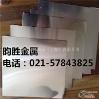 7075耐高温铝板7075合金铝7075耐高温铝板7075合金铝
