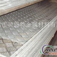 供应5052H32铝合金板价格