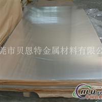 7075模具铝板价格