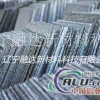 泡沫鋁優質防火阻燃輕質金屬材料