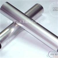 专业生产高精度无缝3003铝合金管