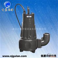 WQ型泵 高速泵 AS泵 潜水泵