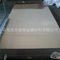 3105合金铝板