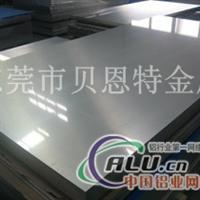 供应1435铝板价格