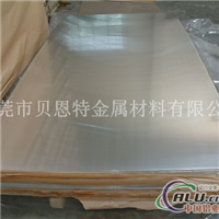 进口6063铝合金板