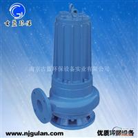 AF0.75KW双绞刀泵 价格优惠