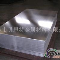 7003合金铝板价格