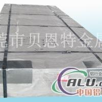 供应7001铝合金板